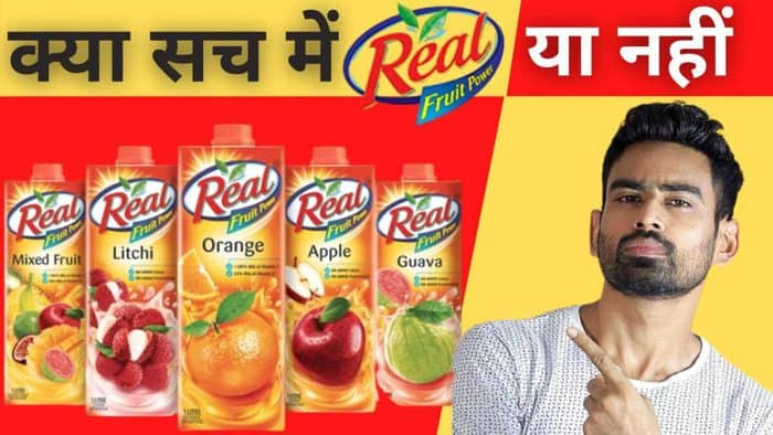 Real juice review in hindi