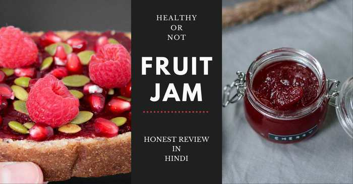 fruit jam review in hindi