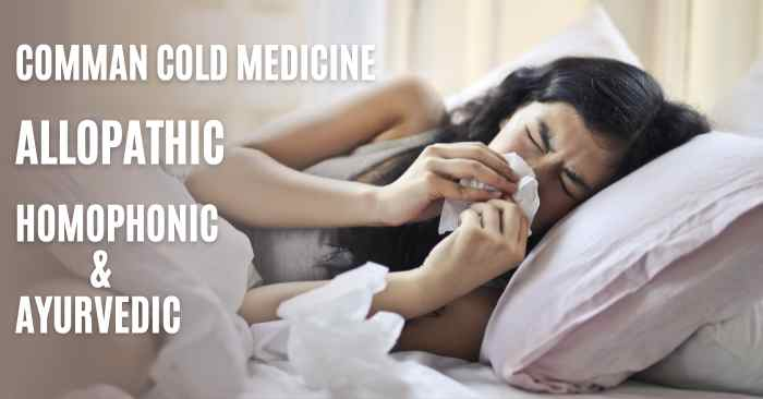 common cold medicine in hindi